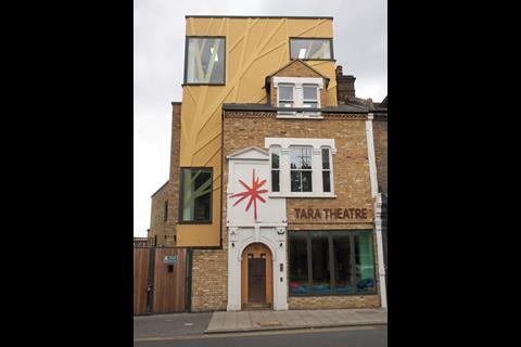Tara theatre head on